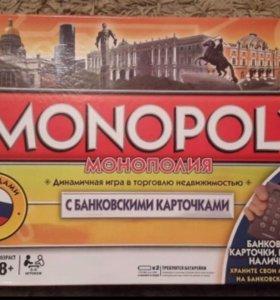 Монополия с банковскими картами и города России