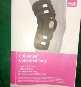 Ортез на коленный сустав Collamed