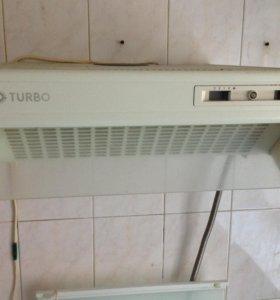 Вытяжка turbo