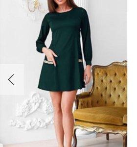 Новое Вечернее платье трапеция