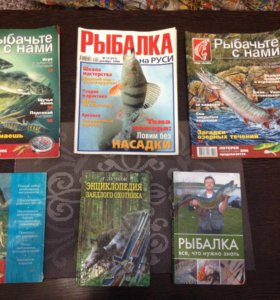 Книги про рыбалку и охоту цена за весь набор
