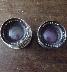 Линзы для фотоаппарата Юпитер 8.