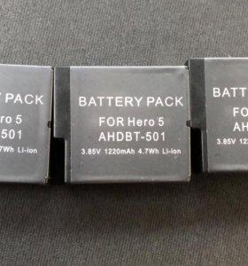 3 Аккумуляторные батареи для Go Pro hero 5