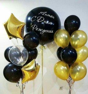 Воздушные шарики,шары
