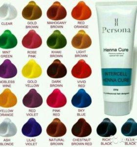 Persona Intercell Henna Cure краска для волос