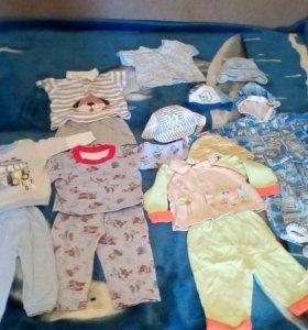 Пакет вещей на мальчика 68-86 см