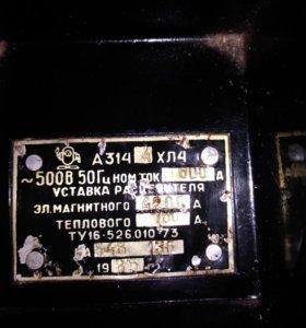 Автомат А3144 ХЛ4+РЭ А371