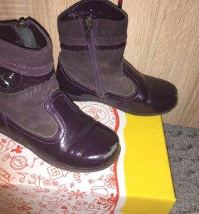 Ботиночки Лель