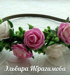 Ободочек с розовыми розами