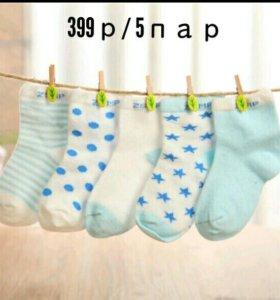 Носочки ДВА ЦВЕТА голубые и сиреневые неск разм