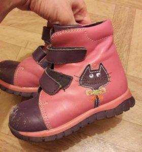 Ботинки ортопедические Ортек