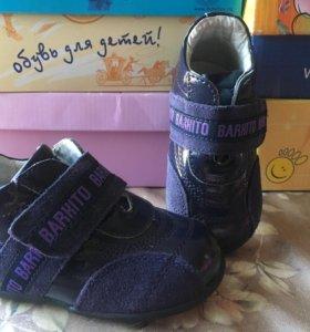 Ботинки для девочки 22р (новые)