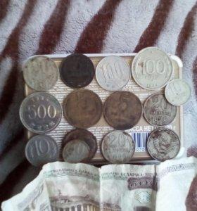 Деньги старые