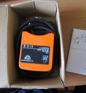 Электропривод с L-NM 230 A