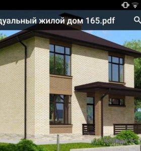 Проект дом из пеноблока.