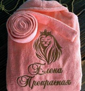 Махровый халат с вышивкой имени (Львица)