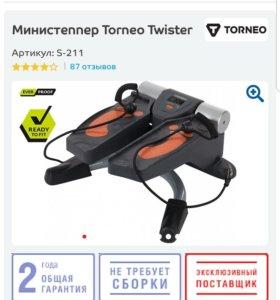 Министеппер Torneo Twister