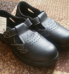 Спец обувь 41 размер