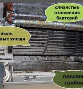 Чистка Профилактика Ремонт Сплит систем