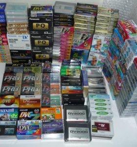 кассеты для видеокамер miniDV,8mm и другие