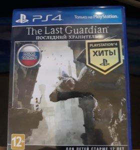 Игра The Last Guardian