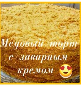 Медовые торты