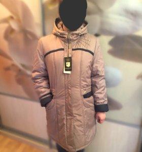 Демесезонная куртка