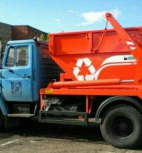 Вывоз мусора контейнером-бункером