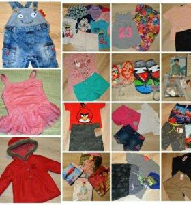 Новая, стильная, детская одежда из Европы.