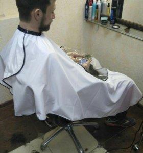 Накидка для парикмахерских