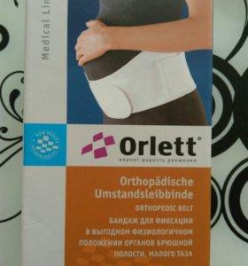 Orlett бандаж