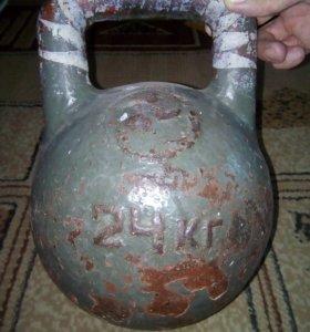 гиря СССР 24 кг.