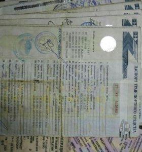 Продам документы на Mark GX100