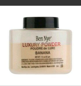 Банановая пудра LUXURY POWDER