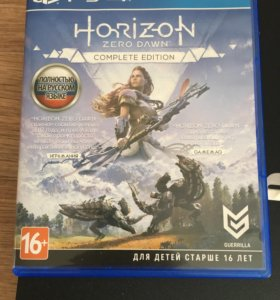 Игра Horizon для ps4