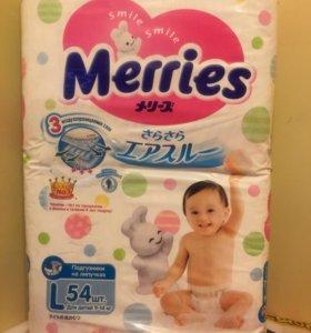 Подгузники памперсы мерриес мэриес Merries moony g