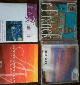 Классическая музыка. 4CD-диска(лиценз.)