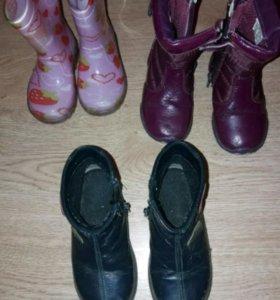 Обувь демисезонная пакетом 22-25 р