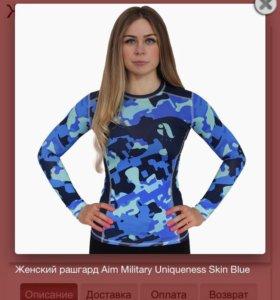 Рашгард aim компрессионная одежда