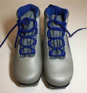 Ботинки лыжные 36 размера