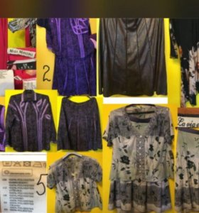 50-52 Костюмы блузы юбки брюки качество