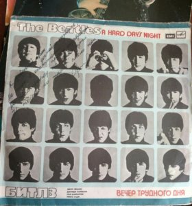 Пластинка The Beatles. A hard day's night
