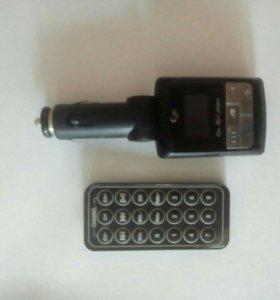 FM трансмиттер (модулятор)
