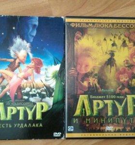 Мультфильмы на DVD дисках