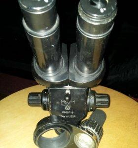 микроскоп МБС 1