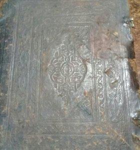 Староцерковная книга