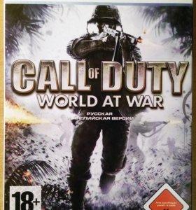 Call of Duty: World at War