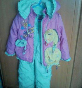 Куртка и брюки-комбинезон для девочки