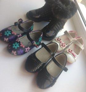 Обувь б/у на девочку.