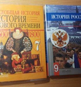 Школьные учебники по истории, физики и английскому